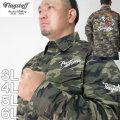 大きいサイズ メンズ FLAGSTAFF×PEANUTS-カモフラ長袖シャツ(メーカー取寄)フラッグスタッフ 3L 4L 5L 6L スヌーピー