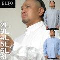 大きいサイズ メンズ EL.FO-オックスB.D長袖シャツ(メーカー取寄) エルフォー 2L 3L 4L 5L 6L 8L