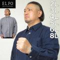 大きいサイズ メンズ EL.FO-ネルレギュラーカラー長袖シャツ(メーカー取寄) エルフォー 2L 3L 4L 5L 6L 8L