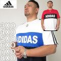 (本州四国九州送料無料)大きいサイズ メンズ adidas-切替半袖 ドライ Tシャツ(メーカー取寄)3XO/4XO/5XO/6XO/7XO/8XO/アディダス