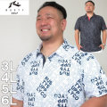 (本州四国九州送料無料)大きいサイズ メンズ RUSTY GOLF-ロゴ プリント スキッパー 半袖シャツ(メーカー取寄)(ラスティ ゴルフ)3L/4L/5L/6L/