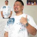 (本州四国九州送料無料)大きいサイズ メンズ ゲゲゲの鬼太郎-半袖Tシャツ(メーカー取寄)/3L/4L/5L/6L