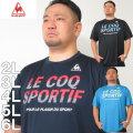 (本州四国九州送料無料)大きいサイズ メンズ LE COQ SPORTIF-ドライ ピンメッシュ 半袖 ドライ Tシャツ(メーカー取寄)(ルコックスポルティフ)/2L/3L/4L/5L/6L
