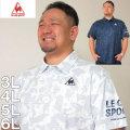 (本州四国九州送料無料)大きいサイズ メンズ LE COQ SPORTIF-ポリエステル 鹿の子 半袖 ドライ ポロシャツ(メーカー取寄)(ルコックスポルティフ)2L/3L/4L/5L/6L
