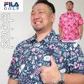 (本州四国九州送料無料)大きいサイズ メンズ FILA GOLF-コミック アロハ柄 半袖 ポロシャツ(メーカー取寄)(フィラゴルフ)/3L/4L/5L/6L/ゴルフポロ