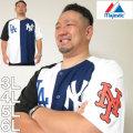 (本州四国九州送料無料)大きいサイズ メンズ Majestic-ベースボール シャツ(メーカー取寄)(マジェスティック)/3L/4L/5L/6L 野球