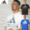 大きいサイズ メンズ adidas-ビッグロゴ 半袖 ドライ Tシャツ(メーカー取寄)3XO/4XO/5XO/6XO/7XO/8XO/アディダス