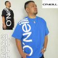 大きいサイズ メンズ O'NEILL-半袖Tシャツ(メーカー取寄)O'NEILL(オニール) 3L/4L/5L/6L サーフ