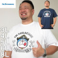 大きいサイズ メンズ I'm Doraemon-半袖Tシャツ(メーカー取寄)ドラえもん/3L/4L/5L/6L/8L