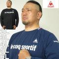 大きいサイズ メンズ LE COQ SPORTIF-長袖 Tシャツ(メーカー取寄)ルコックスポルティフ 2L 3L 4L 5L 6L