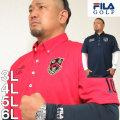 (本州四国九州送料無料)大きいサイズ メンズ FILA GOLF-半袖シャツ+インナーセット(メーカー取寄)フィラ ゴルフ 3L 4L 5L 6L 吸汗速乾 ドライ
