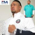 (本州四国九州送料無料)大きいサイズ メンズ FILA GOLF-ジャガード半袖シャツ+インナーセット(メーカー取寄)フィラ ゴルフ 3L 4L 5L 6L 吸汗速乾
