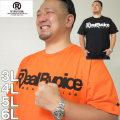 (本州四国九州送料無料)大きいサイズ メンズ RealBvoice-WATERMAN半袖Tシャツ(メーカー取寄)リアルビーボイス/3L/4L/5L/6L