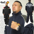大きいサイズ メンズ SOUL SPORTS×新日本プロレス-長袖 ジャージセット(メーカー取寄)3L 4L 5L 6L 8L 上下セット