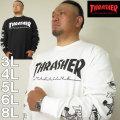 (本州四国九州送料無料)大きいサイズ メンズ THRASHER-長袖 Tシャツ(メーカー取寄)スラッシャー 3L 4L 5L 6L 7L 8L