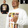 (本州四国九州送料無料)大きいサイズ メンズ PLAYBOY-天竺プリント 長袖 Tシャツ(メーカー取寄)プレイボーイ 3L 4L 5L 6L