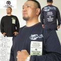 (本州四国九州送料無料)大きいサイズ メンズ RealBvoice-リブ付 長袖Tシャツ(メーカー取寄)リアルビーボイス 3L 4L 5L 6L