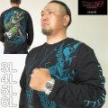 (本州四国九州送料無料)大きいサイズ メンズ 絡繰魂×DRAGONBALL Z-セル完全体 長袖Tシャツ(メーカー取寄)3L 4L 5L 6L ドラゴンボール
