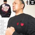 大きいサイズ メンズ 絡繰魂×ONE PIECE-ドフラミンゴ 長袖 Tシャツ(メーカー取寄)3L 4L 5L 6L からくり