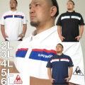 大きいサイズ メンズ LE COQ SPORTIF -ストレッチ ファイバー半袖 ポロシャツ(メーカー取寄)ルコックスポルティフ 2L 3L 4L 5L 6L ドライ ストレッチ