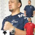 大きいサイズ メンズ DESCENTE-ジャガードグラフィック 半袖 Tシャツ(メーカー取寄)デサント 2L 3L 4L 5L 6L ドライ