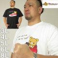大きいサイズ メンズ リラックマ-半袖 Tシャツ(メーカー取寄)3L 4L 5L 6L 8L