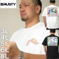 大きいサイズ メンズ RUSTY-プリント 半袖 Tシャツ(メーカー取寄)ラスティ 3L 4L 5L 6L 8L