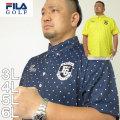 大きいサイズ メンズ ゴルフ FILA GOLF-ドット柄 半袖シャツ(メーカー取寄)フィラゴルフ 3L 4L 5L 6L ポロシャツ