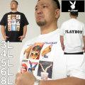大きいサイズ メンズ PLAYBOY-カラー転写シートプリント半袖Tシャツ(メーカー取寄)プレイボーイ 3L 4L 5L 6L 8L