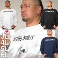 大きいサイズ メンズ LE COQ SPORTIF-ドライテック長袖Tシャツ(メーカー取寄)ルコックスポルティフ 3L 4L 5L 6L ドライ