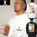 大きいサイズ メンズ PLAYBOY-天竺プリント長袖Tシャツ(メーカー取寄)プレイボーイ 3L 4L 5L 6L