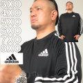 大きいサイズ メンズ adidas-長袖Tシャツ(メーカー取寄)アディダス 2L 3L 4L 5L 6L 7L ドライ
