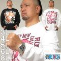 大きいサイズ メンズ ONE PIECE-天竺長袖Tシャツ(メーカー取寄)ワンピース 3L 4L 5L 6L 8L