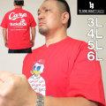 大きいサイズ メンズ b-one-soul-広島東洋カープ×DUCK DUDE STAND半袖Tシャツ(メーカー取寄)ビーワンソウル 3L 4L 5L 6L