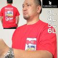 大きいサイズ メンズ b-one-soul-広島東洋カープ×DUCK DUDE胸&バック半袖Tシャツ(メーカー取寄)ビーワンソウル 3L 4L 5L 6L