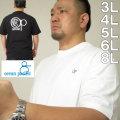 大きいサイズ メンズ OCEAN PACIFIC-プリント半袖Tシャツ(メーカー取寄)オーシャンパシフィック 3L 4L 5L 6L 8L
