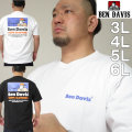 大きいサイズ メンズ BEN DAVIS-ブリッジゴリラ半袖Tシャツ(メーカー取寄)ベン・デービス 3L 4L 5L 6L