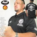 大きいサイズ メンズ SOUL SPORTS×新日本プロレス-半袖B.Dポロシャツ(メーカー取寄)3L 4L 5L 6L 8L