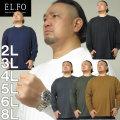 大きいサイズ メンズ EL.FO-ポケット付クルーネック長袖Tシャツ(メーカー取寄) エルフォー 2L 3L 4L 5L 6L 8L