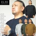 EL.FO-裏毛クルートレーナー(メーカー取寄) エルフォー 2L 3L 4L 5L 6L 8L