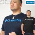 大きいサイズ メンズ Columbia(コロンビア)アーバンハイク  ドライ 半袖 Tシャツ 2XL
