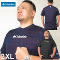 (本州四国九州送料無料)大きいサイズ メンズ Columbia(コロンビア)バーニーロード ドライ 半袖Tシャツ/メッシュ/2XL