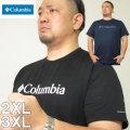 大きいサイズ メンズ Columbia(コロンビア)レッドヒルビュート 半袖Tシャツ(当店在庫分) 2XL