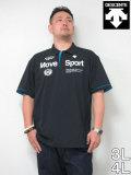 (大きいサイズ メンズ 通販 デビルーズ)DESCENTE(デサント)タフポロライト 半袖ポロシャツ