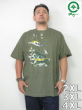 LRG(エルアールジー)「HEAVY PURSUIT」TEE<FATIGUE>
