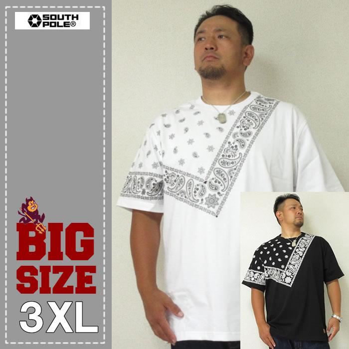 SOUTHPOLE(サウスポール)バンダナプリントTシャツ