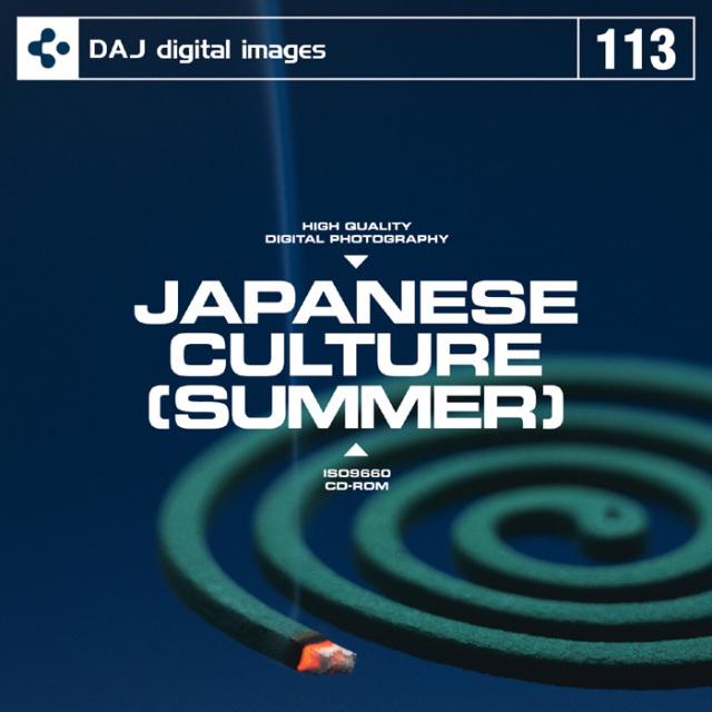 DAJ113 JAPANESE CULTURE (SUMMER) 【日本の夏】