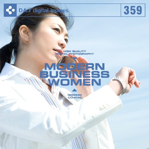 DAJ359 MODERN BUSINESS WOMEN【ビジネスウーマン】