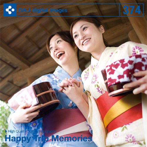 DAJ374 Happy Trip Memories【温泉旅行】