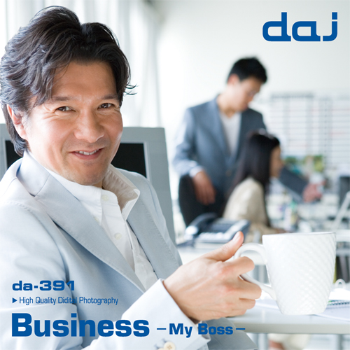 DAJ391 Business ?My Boss-【ビジネス・上司】